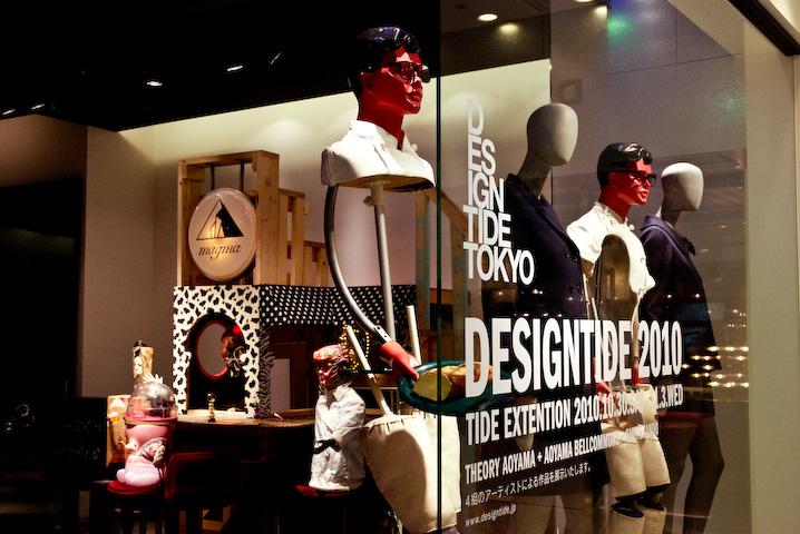 design_tide_tokyo_2010-06