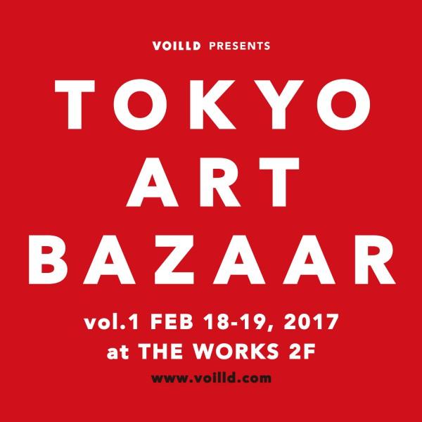 2017TOKYOARTBAZAAR_visual
