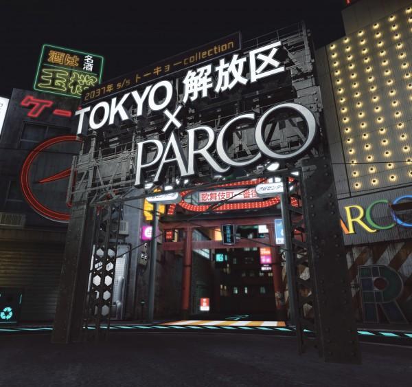 TOKYO解放区xPARCO_Ver2_A