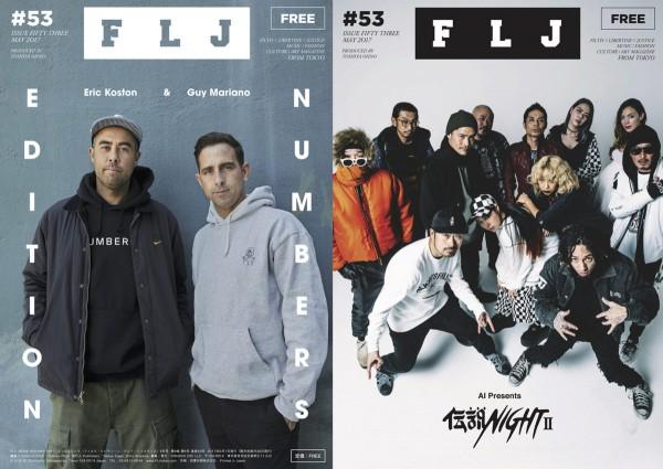 flj53_cover-1200x849