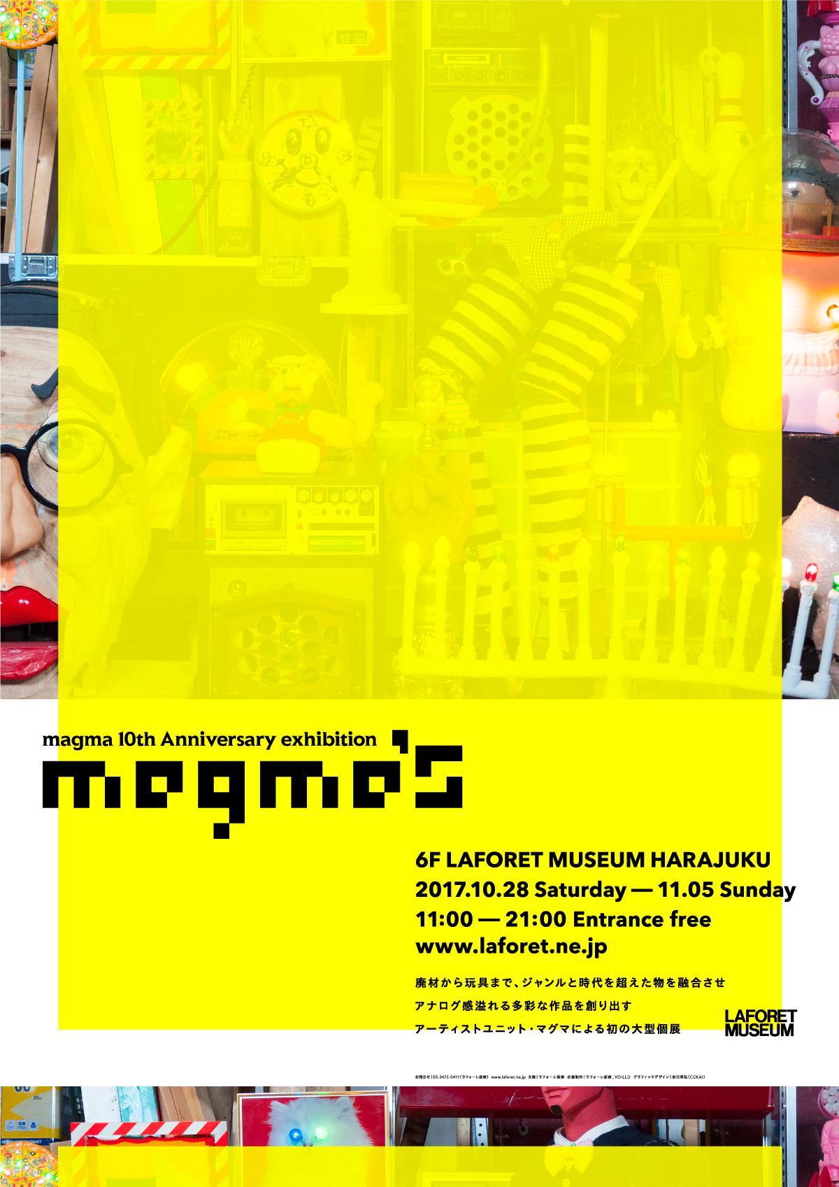 magmas_light